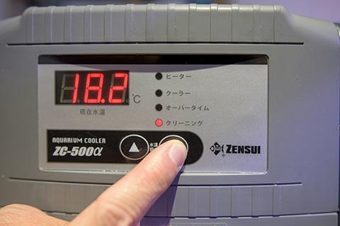 クーラーの設定温度