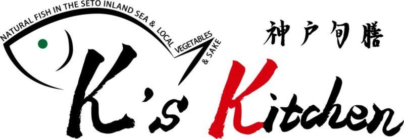 K's Kitchen様バナー