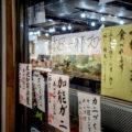 石川県金沢市 ズワイガニ用生簀 活魚水槽