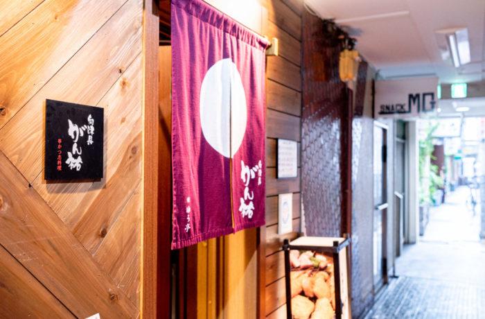 大阪難波の人気小料理屋様の活魚水槽