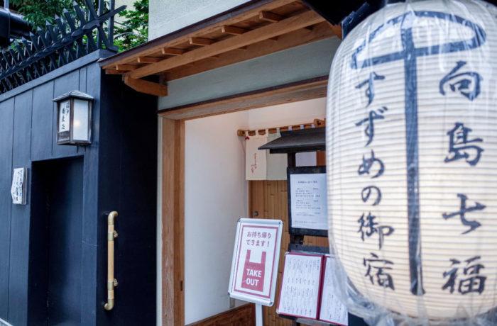 東京都墨田区にあるお蕎麦屋さんの天ぷら用車海老水槽